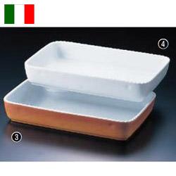 角型グラタン皿 カラー PC500-44【ROYALE】【ロイヤル】【オーブン皿】【耐熱磁器】【オーブンウェア】【皿】【業務用】