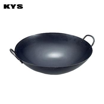 KYS 鉄 中華鍋 57cm【中華鍋】【広東鍋】【KYS】【フライパン】【業務用】
