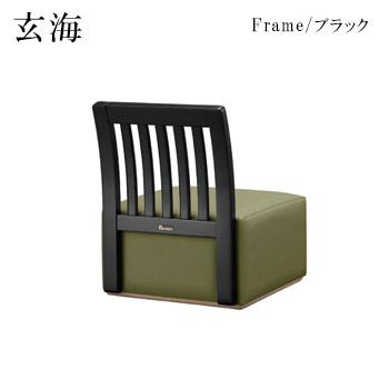 玄海 座椅子 ブラック 背もたれ格子 肘無し