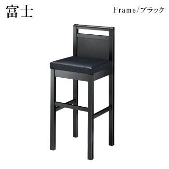 富士Bスタンド椅子 ブラック