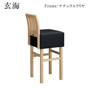 玄海Nスタンド椅子 ナチュラルクリヤ 背もたれ格子 肘無し