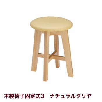デリ カウンター 木製椅子3N脚 ナチュラルクリヤ
