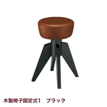 リリー カウンター 木製椅子1B脚 ブラック