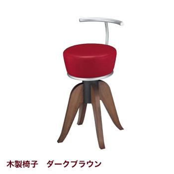 ボブSVカウンター 木製椅子2D脚 ダークブラウン