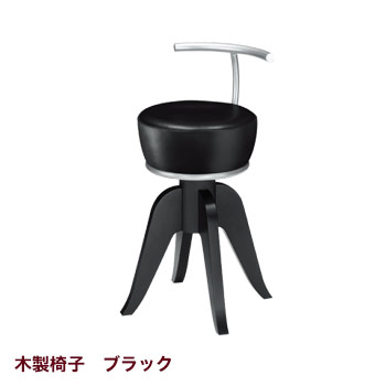 ボブSVカウンター 木製椅子2B脚 ブラック