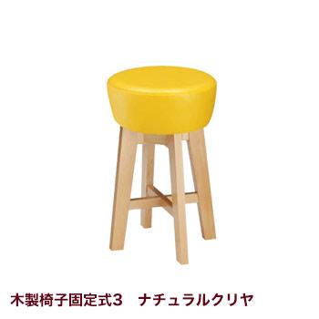 リリー カウンター 木製椅子3N脚 ナチュラルクリヤ