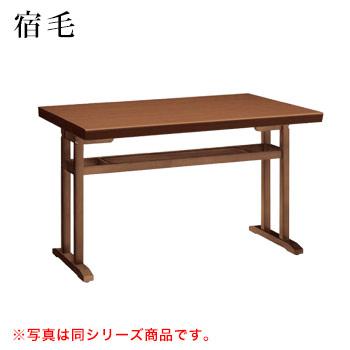 テーブル 宿毛シリーズ ダークブラウン サイズ:W600mm×D750mm×H700mm 脚部:HLD棚付【代引き不可】