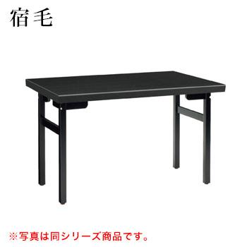 テーブル 宿毛シリーズ ブラック サイズ:W600mm×D750mm×H700mm 脚部:HMB棚無【代引き不可】