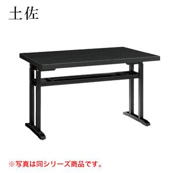 テーブル 土佐シリーズ ブラック サイズ:W600mm×D750mm×H700mm 脚部:HLB棚付【代引き不可】