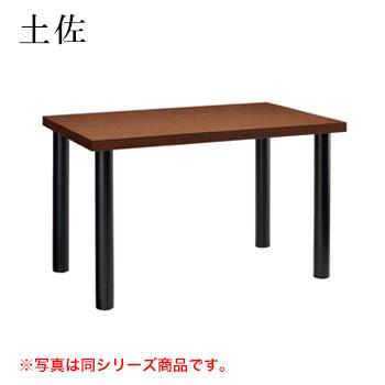 テーブル 土佐シリーズ ダークブラウン サイズ:W600mm×D750mm×H700mm 脚部:HS【代引き不可】