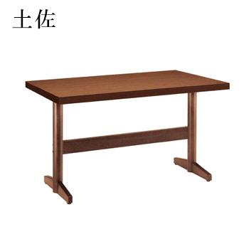 テーブル 土佐シリーズ ダークブラウン サイズ:W1200mm×D750mm×H700mm 脚部:HTD【代引き不可】