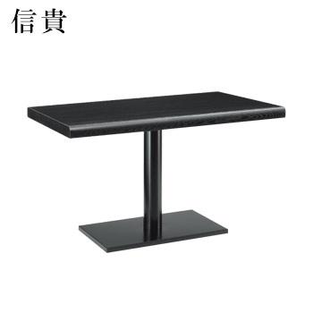 テーブル 信貴シリーズ ブラック サイズ:W1200mm×D750mm×H700mm 脚部:HR【代引き不可】