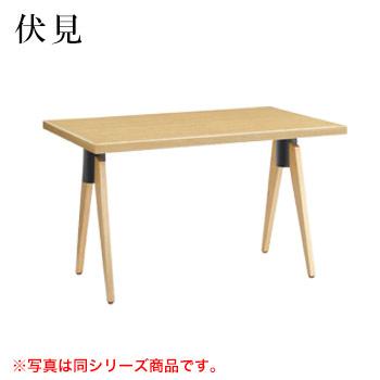 テーブル 伏見シリーズ ナチュラルクリヤ サイズ:W1500mm×D750mm×H700mm 脚部:HVI500N【代引き不可】