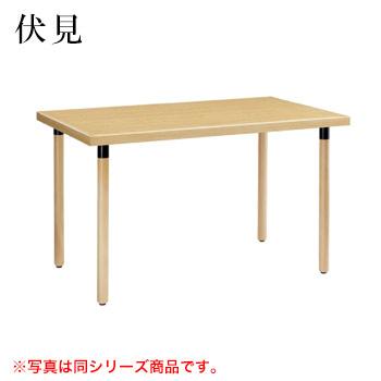 テーブル 伏見シリーズ ナチュラルクリヤ サイズ:W1200mm×D750mm×H700mm 脚部:HAN【代引き不可】