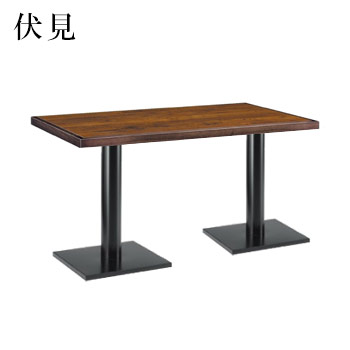 テーブル 伏見シリーズ ダークブラウン サイズ:W1500mm×D750mm×H700mm 脚部:HR【代引き不可】
