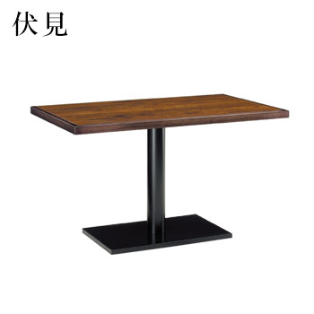 テーブル 伏見シリーズ ダークブラウン サイズ:W1200mm×D750mm×H700mm 脚部:HR【代引き不可】