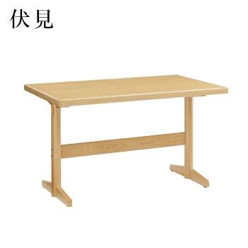 テーブル 伏見シリーズ ナチュラルクリヤ サイズ:W1200mm×D750mm×H700mm 脚部:HTN【代引き不可】