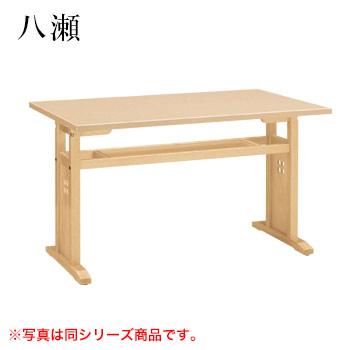テーブル 八瀬シリーズ ナチュラルクリヤ サイズ:W1200mm×D750mm×H700mm 脚部:HKN棚付【代引き不可】