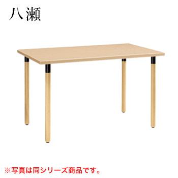 テーブル 八瀬シリーズ ナチュラルクリヤ サイズ:W1200mm×D750mm×H700mm 脚部:HAN【代引き不可】