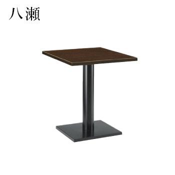 テーブル 八瀬シリーズ ダークブラウン サイズ:W600mm×D750mm×H700mm 脚部:HR