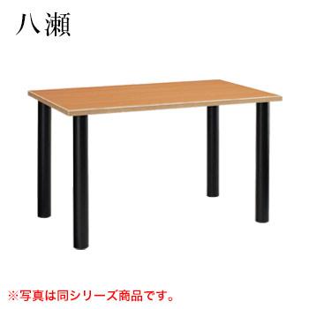 テーブル 八瀬シリーズ カームブラウン サイズ:W600mm×D750mm×H700mm 脚部:HS【代引き不可】