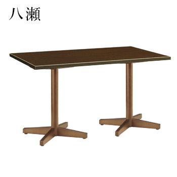 テーブル 八瀬シリーズ ダークブラウン サイズ:W1500mm×D750mm×H700mm 脚部:HTD (1本脚?2)【代引き不可】