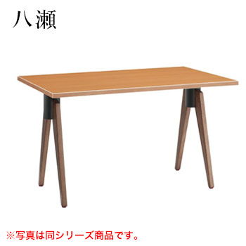 テーブル 八瀬シリーズ カームブラウン サイズ:W1500mm×D750mm×H700mm 脚部:HVI500D【代引き不可】