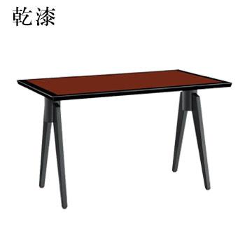 テーブル 乾漆シリーズ レッド サイズ:W1200mm×D750mm×H700mm 脚部:HVI500B【代引き不可】