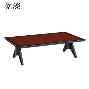 テーブル 乾漆シリーズ レッド サイズ:W1200mm×D750mm×H330mm 脚部:ZVI500B【代引き不可】
