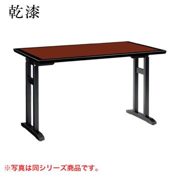 テーブル 乾漆シリーズ レッド サイズ:W600mm×D750mm×H700mm 脚部:HLB棚無【代引き不可】