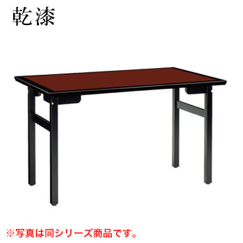 テーブル 乾漆シリーズ レッド サイズ:W600mm×D750mm×H700mm 脚部:HMB棚無【代引き不可】