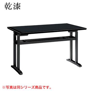 テーブル 乾漆シリーズ ブラック サイズ:W1200mm×D750mm×H700mm 脚部:HLB棚付【代引き不可】
