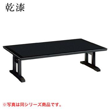テーブル 乾漆シリーズ ブラック サイズ:W600mm×D750mm×H330mm 脚部:ZLB【代引き不可】
