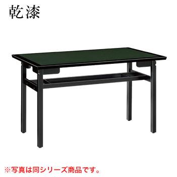 テーブル 乾漆シリーズ グリーン サイズ:W600mm×D750mm×H700mm 脚部:HMB棚付【代引き不可】