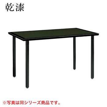 テーブル 乾漆シリーズ グリーン サイズ:W1200mm×D750mm×H700mm 脚部:HAB【代引き不可】