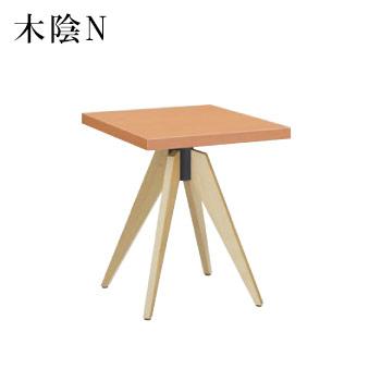 テーブル 木陰Nシリーズ ナチュラルクリヤ サイズ:W600mm×D750mm×H700mm 脚部:HVX700N (1本脚)【代引き不可】