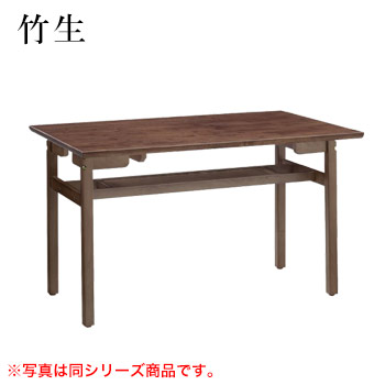 テーブル 竹生シリーズ ダークブラウン サイズ:W1500mm×D750mm×H700mm 脚部:HMD棚付【代引き不可】