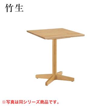 テーブル 竹生シリーズ ナチュラルクリヤ サイズ:W600mm×D750mm×H700mm 脚部:HTN (1本脚)【代引き不可】