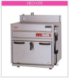 マルゼン 電気式 ヘルシースピードオーブン HSO-076【代引き不可】【業務用 オーブン】