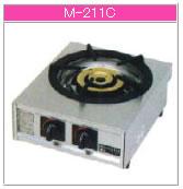 マルゼン ガス式 ガステーブルコンロ《親子》 M-211C【代引き不可】【業務用 ガスコンロ】【テーブルコンロ】