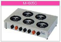 マルゼン ガス式 ガステーブルコンロ《飯城》 M-605C【代引き不可】【業務用 ガスコンロ】【テーブルコンロ】