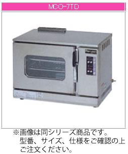 マルゼン ガス式 コンベクションオーブン《ビックオーブン》 MCO-8SD【代引き不可】【業務用 オーブン】【熱風オーブン】【温風オーブン】