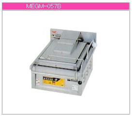 マルゼン 電気式 電気多目的焼物器 MEGM-057B【代引き不可】【業務用グリドル】【鉄板焼器】【鉄板焼き機】