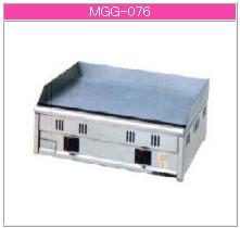 マルゼン ガス式 グリドル MGG-076【代引き不可】【鉄板焼台】【お好み焼 焼そば焼器】【鉄板焼用品】【業務用 鉄板焼】