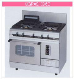 マルゼン ガス式 パワークックガスレンジ(スーパーバーナー搭載) MGRXS-096D【代引き不可】【ガスレンジ 業務用】【ガスコンロ】【オーブン付き】