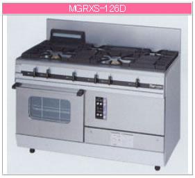 マルゼン ガス式 パワークックガスレンジ(スーパーバーナー搭載) MGRXS-126D【代引き不可】【ガスレンジ 業務用】【ガスコンロ】【オーブン付き】
