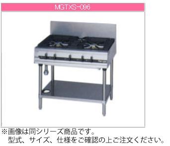マルゼン ガス式 パワークックガステーブル(スーパーバーナー搭載) MGTXS-096【代引き不可】【業務用 ガスコンロ】【テーブルコンロ】【熱炉】