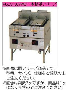 マルゼン ガス式 ガス餃子焼器 MGZS-057B【代引き不可】【業務用 餃子焼き機】【餃子焼機】【ガス餃子焼器】