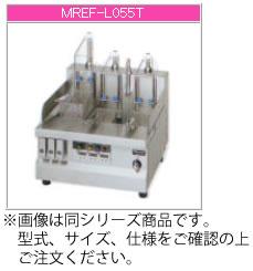 マルゼン 電気式 冷凍麺釜 MREF-L045T(卓上型)【代引き不可】【業務用 ゆで麺器】【冷凍めん ゆで】【電気茹めん機】【卓上型】