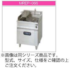 マルゼン 電気式 スパゲティ釜 MREP-046【代引き不可】【業務用 ゆで麺器】【パスタ】【ステンレスゆで麺機】【電気ゆで釜】